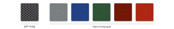 Цвета текстильных поверхностей + PinMag